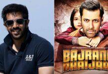 Kabir Khan Talks About Salman Khan's Bajrangi Bhaijaan 2