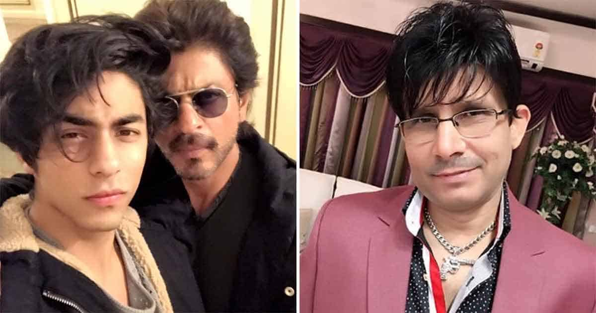 KRK Tells Shah Rukh Khan's Son Aryan Khan Will Face No Punishment In Drug Case