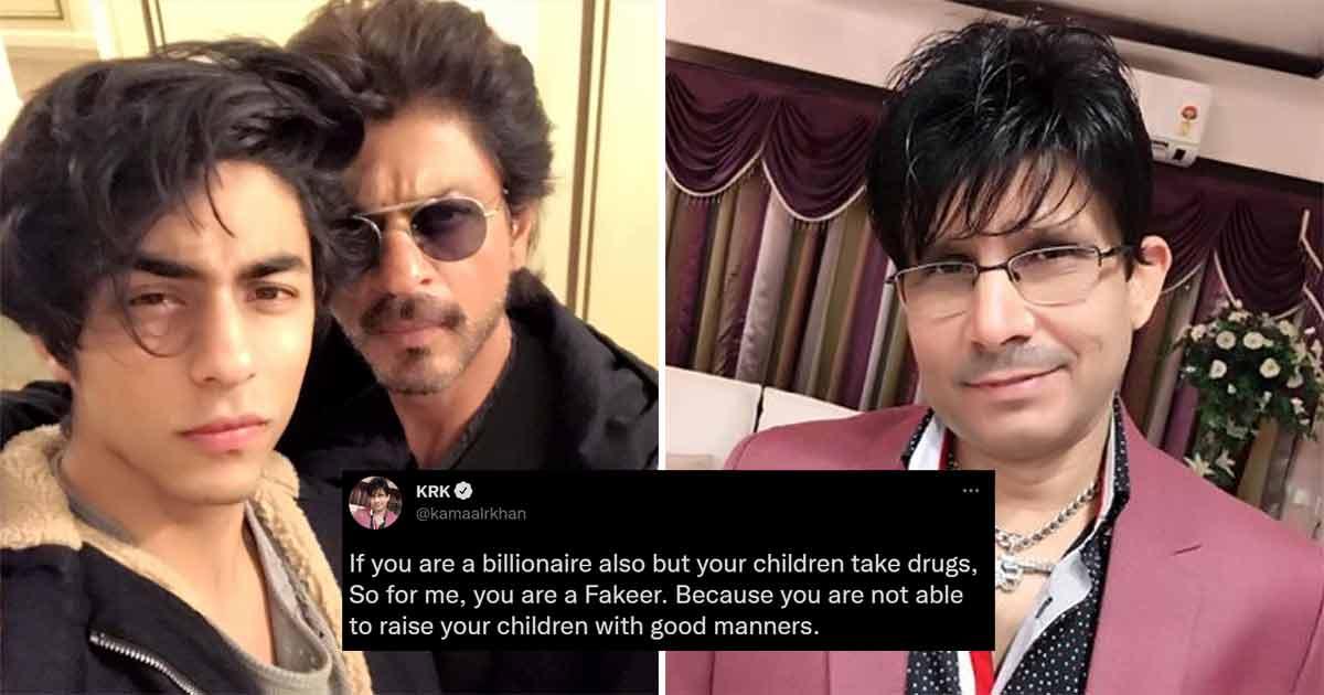 KRK Takes Another Jab At Shah Rukh Khan Over The NBC Raid Investigation On Son Aryan Khan