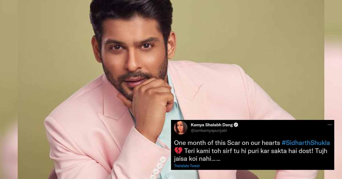 On Late Actor Sidharth Shukla One Month Death Anniversary, Actress Kamya Punjabi & Pavitra Punia Among Others Pay Him Their Respect
