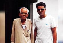 Manoj Bajpayee's father passes away