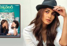 'Most Eligible Bachelor': Pooja Hegde 'singled' out for praise by filmmakers