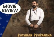 Rathnan Prapancha Movie Review