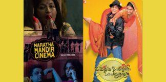 Swanand Kirkire: 13-minute film 'Maratha Mandir Cinema' an ode to 'DDLJ'