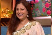 "The Kapil Sharma Show: Ayesha Jhulka Reacts To The Troll Asking ""Main Bhi Aapki Godi Mein Aa Sakta Hoon?"" & It's Hilarious!"