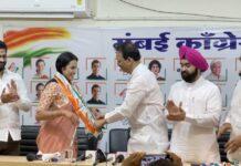 TV actress Kamya Panjabi joins Congress in Mumbai