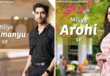 'Yeh Rishta Kya Kehlata Hai' introduces new generation of actors