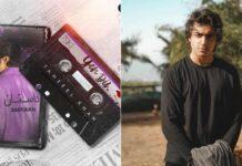 YouTube sensation Tanzeel Khan talks about his debut single 'Yeh Dil'